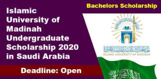 Islamic University of Madinah Undergraduate Scholarship 2020 in Saudi Arabia (Fully Funded)