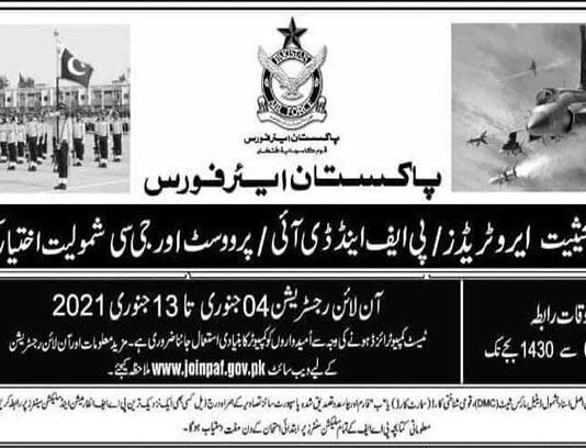 Pakistan Air Force Latest December Airman Jobs 2021 [Government Jobs]
