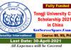 Tongji University CSC Scholarship 2021 in China [Fully Funded]