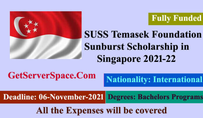 SUSS Scholarship 2021-22 in Singapore Fully Funded